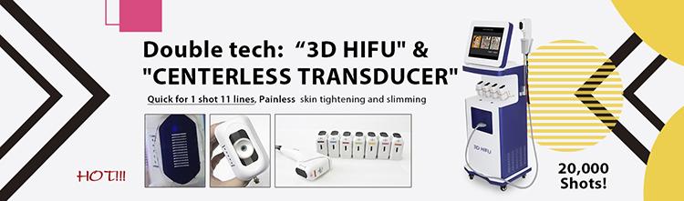 3D HIFU