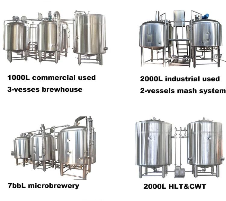Double layour beer brewing equipment