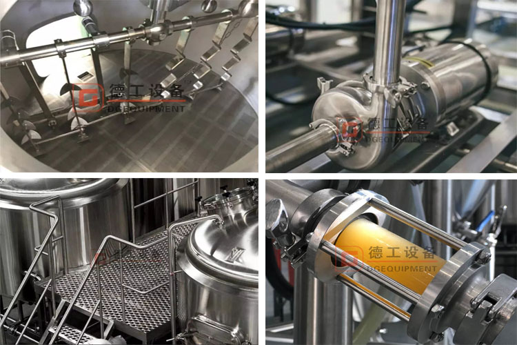 beer mashing system