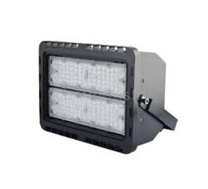 CUBE Moudule Flood light