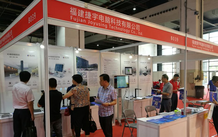 Shanghai Financial Technology And Banking Equipment Exhibition