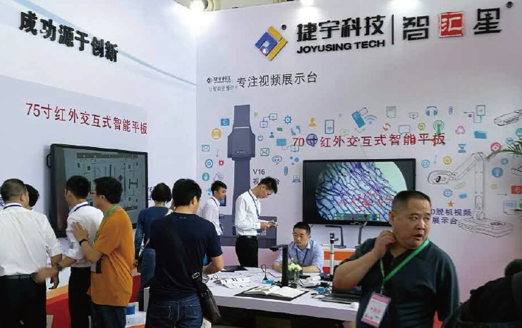 The 71th China (Nanning) Educational Equipment Exhibition