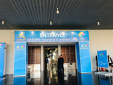 CAEXPO Indonesia Exhibition, 2019