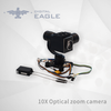 Three-axis Gimbal Camera Combo 10X Optical Zoom Camera