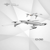 CZ-CND Hybrid Engine VTOL Fixed Wing UAV/Drone
